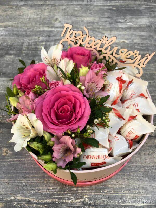 Коробочка с розой, альстромерией, рафаэлло и табличкой поздравляем