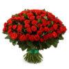 101 красная роза 50см